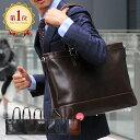 【エントリーでポイント2倍!】【39%オフ!SALE】【レビュー記入プレゼント!】ビジネスバッグ メンズ ビジネストート…