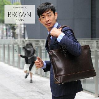 ブラウン(茶)-brown-