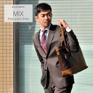 ブラウン/ライトブラウン(茶/薄茶)-brown/l.brown-