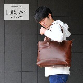 ライトブラウン-l.brown-