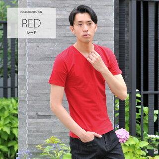レッド-red-