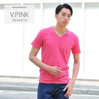 ビビットピンク-v.pink-