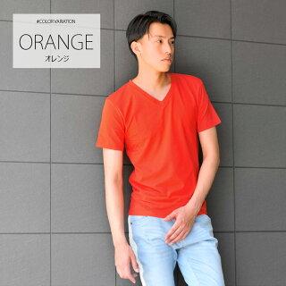 オレンジ-orange-
