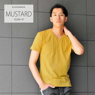マスタード-mustard-