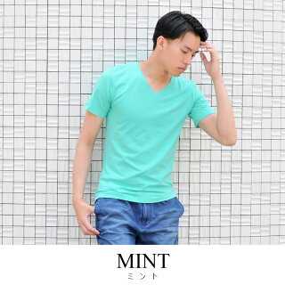 ミント-mint-