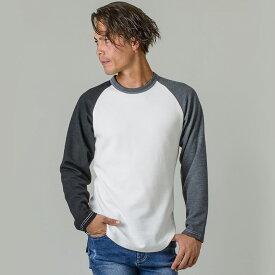 ロンT メンズ 秋冬 ベースボールTシャツ ラグランスリーブ ロングTシャツ 長袖Tシャツ ホワイト グレー ブラック 白 黒 春 S M L XL 2L LL 0 1 2 3 REGIEVO レジエボ 95519