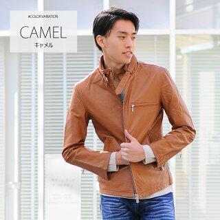 キャメル-camel-