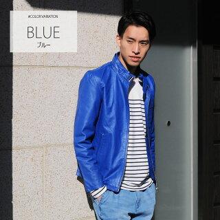 ブルー-blue-