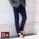 タック入りパンツ スラックス メンズ 大きいサイズの36インチ ビッグサイズ 別売りジャケットとセットアップとしても着られる スーツ ストレッチパンツ カーキ ネイビー by.Sacro サークロ