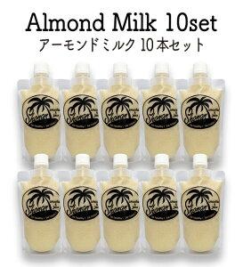 【SSJ】『アーモンドミルク 10本セット』クレンズ 健康 美容 コールドプレス 酵素 ジュースクレンズ ヨガ ファスティング 断食 ダイエット 美味しいコールドプレスギフト 美しい 運動後に飲