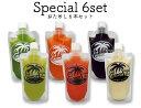 【SSJ】『コールドプレスジュースお試し6本セット』クレンズ 健康 美容 酵素 ジュースクレンズ ヨガ ファスティング …
