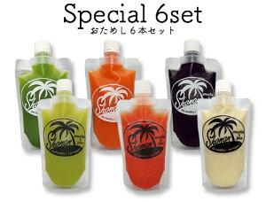 【SSJ】『コールドプレスジュースお試し6本セット』クレンズ 健康 美容 酵素 ジュースクレンズ ヨガ ファスティング 断食 ダイエット 美味しいコールドプレス ギフト 美しい 運動後に飲む