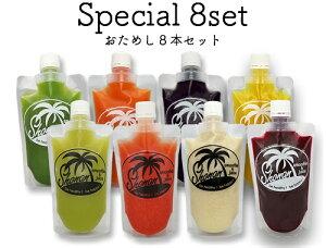 【SSJ】『コールドプレスジュースお試し8本セット』クレンズ 健康 美容 酵素 ジュースクレンズ ヨガ ファスティング 断食 ダイエット 美味しいコールドプレス ギフト 美しい 運動後に飲む