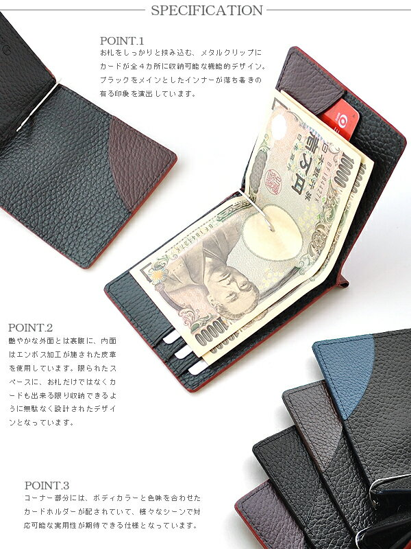 便利雑貨 メンズ デコローゾ Decoroso 馬革×牛革マネークリップ メンズ CL-1827BK ブラック
