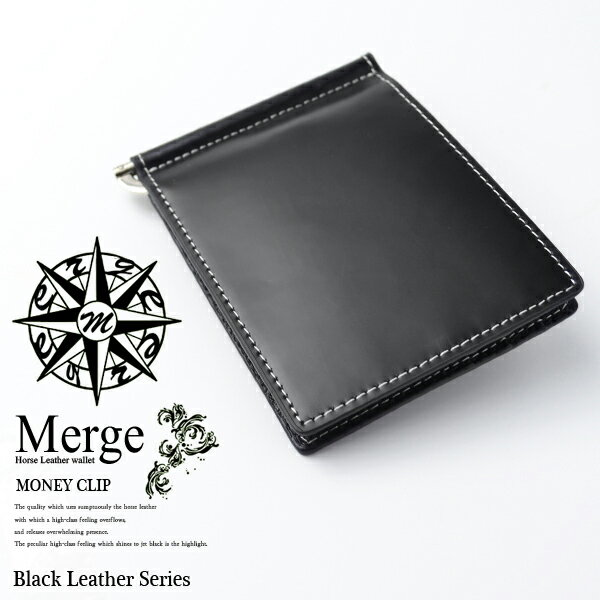 生活関連グッズ メンズ マージ Merge 馬革マネークリップ メンズ MG-1719BK ブラック