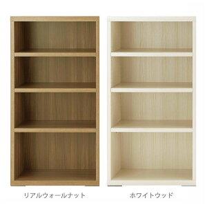 フナモコ 日本製 LIVING SHELF 棚 オープン 600×367×1138mm ホワイトウッド・LFS-60おすすめ 送料無料 誕生日 便利雑貨 日用品