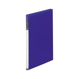 クリヤーブック・ルポ(SEIHON) B4・S型 ポケット20枚 N-4224 8・青お得 な 送料無料 人気 トレンド 雑貨 おしゃれ