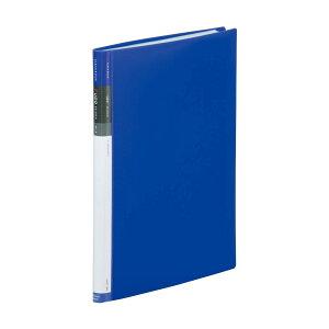 クリヤーブック・ルポ(SEIHON) A4・S型 ポケット40枚 N-4243 8・青お得 な全国一律 送料無料 日用品 便利 ユニーク