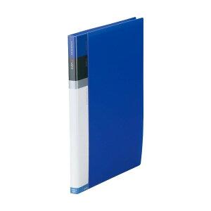 クリヤーブック・ルポ A4・S型(30穴) ポケット20枚 N-4603 8・青お得 な 送料無料 人気 トレンド 雑貨 おしゃれ