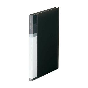 クリヤーブック・ルポ A4・S型(30穴) ポケット20枚 N-4603 24・黒おすすめ 送料無料 誕生日 便利雑貨 日用品
