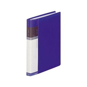 クリヤーブック・ルポ ワイド A5・S型(20穴) ポケット30枚 N-4611 8・青お得 な全国一律 送料無料 日用品 便利 ユニーク