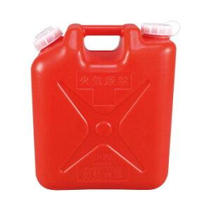 灯油専用ポリタンク 赤 2ケ1組・20×36×42cm 59013 お得 な 送料無料 人気 トレンド 雑貨 おしゃれ