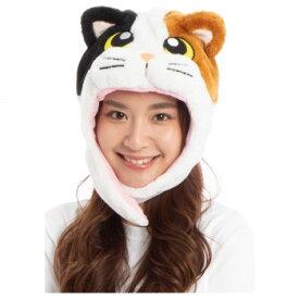 サザック 着ぐるみCAP 三毛猫 フリーサイズ 2917 人気 商品 送料無料 父の日 日用雑貨