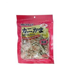 国産 犬猫用 カニ入りかま&煮干しミックス 160g×10袋セット 人気 商品 送料無料