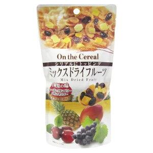 軽食品関連 4種類のドライフルーツをシリアルにトッピング!美味しさアップ!