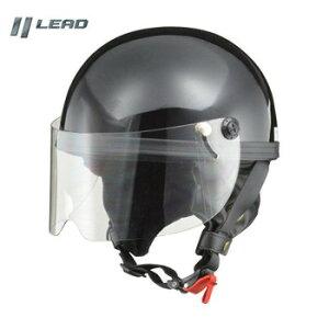 リード工業 HARVE HS-2 ハーフヘルメット フリーサイズ ブラックお得 な 送料無料 人気 トレンド 雑貨 おしゃれ