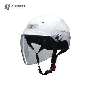 リード工業 ZORK 開閉シールド付き ハーフヘルメット 大きめフリーサイズ ホワイトお得 な 送料無料 人気 トレンド 雑貨 おしゃれ