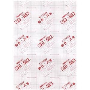 発泡スチロールボードの表面に強力接着剤がついたのり付きパネル。剥離紙を剥がし、写真、ポップやポスター等を貼り付けるだけで簡単にディスプレイできます。 生産国:日本 素材・材質:
