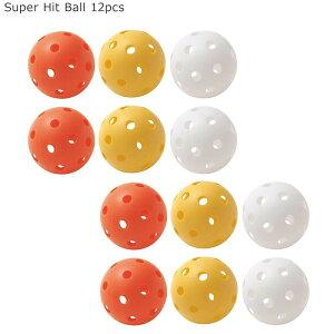 Super Hit Ball スーパーヒットボール 12pcs BX81-25オススメ 送料無料 生活 雑貨 通販