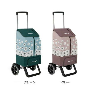 GIMI ショッピングカート カングー グリーン・GIMKG-GR人気 お得な送料無料 おすすめ 流行 生活 雑貨