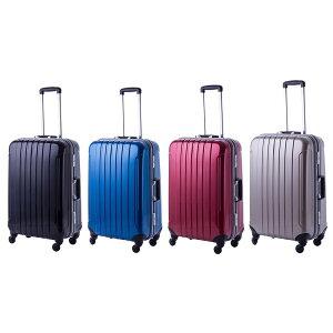 協和 MANHATTAN EXP (マンハッタンエクスプレス) 軽量スーツケース フリーク Mサイズ ME-22 ブラック・53-20021人気 お得な送料無料 おすすめ 流行 生活 雑貨