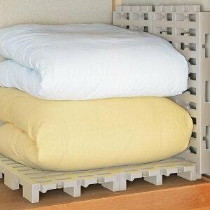 日本製 プラスチックすのこ マルチパレット 10個組 GP-210102お得 な 送料無料 人気 トレンド 雑貨 おしゃれ