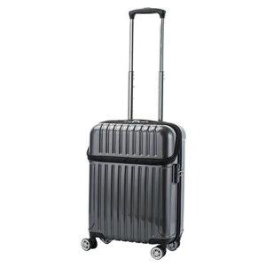 機内持込対応 スーツケース トップオープン トップス Sサイズ ACT-004 ブラックカーボン・74-20311おすすめ 送料無料 誕生日 便利雑貨 日用品