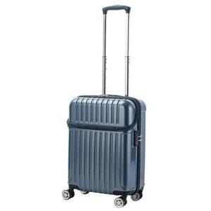 機内持込対応 スーツケース トップオープン トップス Sサイズ ACT-004 ブルーカーボン・74-20312おすすめ 送料無料 誕生日 便利雑貨 日用品