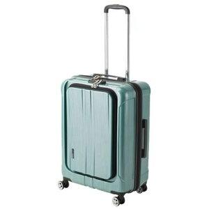 スーツケース フロントオープン ポライト Lサイズ ACT-005 グリーンヘアライン・74-20357人気 お得な送料無料 おすすめ 流行 生活 雑貨