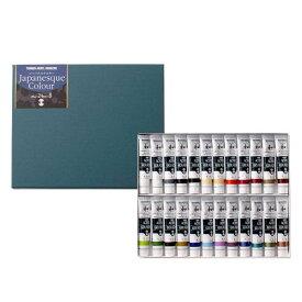 生活日用品 ターナー色彩 アクリルガッシュ 20ml ジャパネスクカラー24色セット(B) AGJ2024B