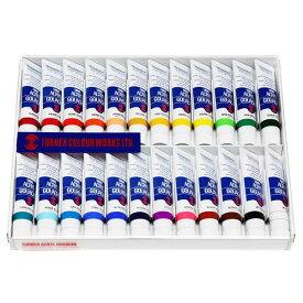生活日用品 ターナー色彩 アクリルガッシュ 20ml 35周年記念版 24色セット AG02024A