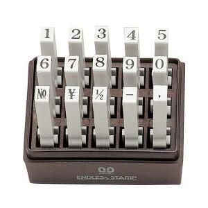 エンドレススタンプ 数字セット(明朝体) 15本セット 3号 EN-S3人気 お得な送料無料 おすすめ 流行 生活 雑貨