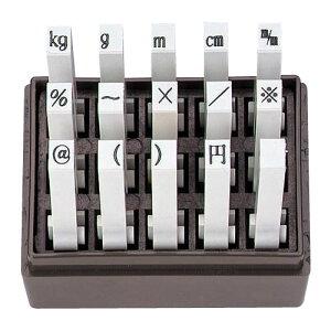 エンドレススタンプ 記号Cセット 15本セット 5号 EN-KC5人気 お得な送料無料 おすすめ 流行 生活 雑貨
