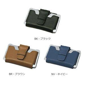 スキミング防止カードケース XM913 NV・ネイビーオススメ 送料無料 生活 雑貨 通販