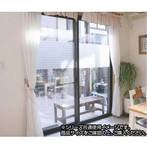 日用品 雑貨 通販 窓飾りシート 92×200cm CL GLC-920620 オススメ 送料無料