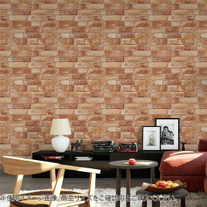 便利 グッズ アイデア 商品 貼ってはがせてのり残りしない壁紙 憧れの壁素材シリーズ 45cm×2.5m レンガ(ライト) JK4522 人気 お得な送料無料 おすすめ