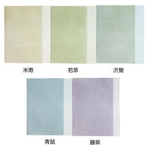 漢字用加工紙 豊水 2×6尺 10枚 503CJ人気 お得な送料無料 おすすめ 流行 生活 雑貨