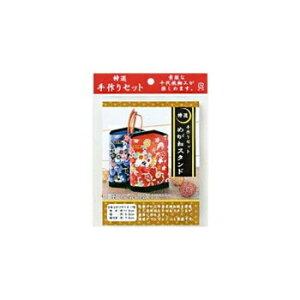 特選手作りセット(めがねスタンド) 3セット 102107オススメ 送料無料 生活 雑貨 通販