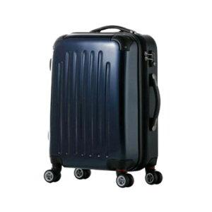 スーツケース Combined Expandable Zipper 40〜46L 80062 ネイビー人気 お得な送料無料 おすすめ 流行 生活 雑貨