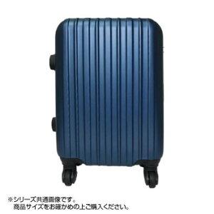 スーツケース ABS Elimination 57L 80551 ネイビーおすすめ 送料無料 誕生日 便利雑貨 日用品